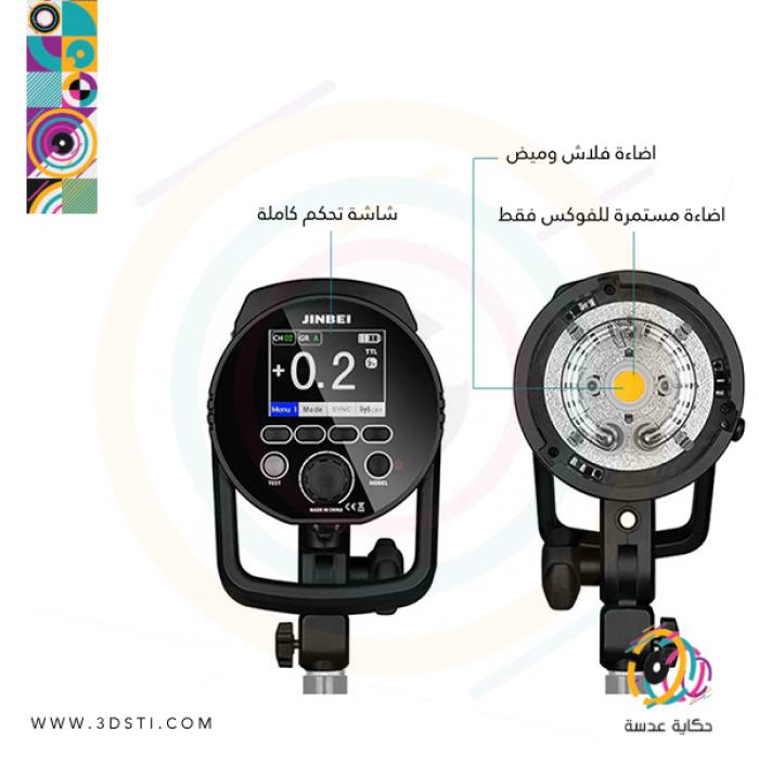 HD-601 HSS Battery Flash
