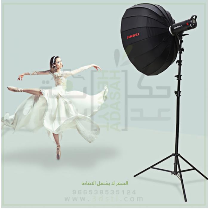 Umbrella BD Siftbox 85cm