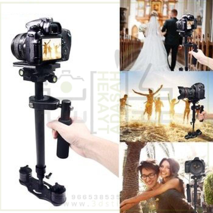 Hand-shake camera