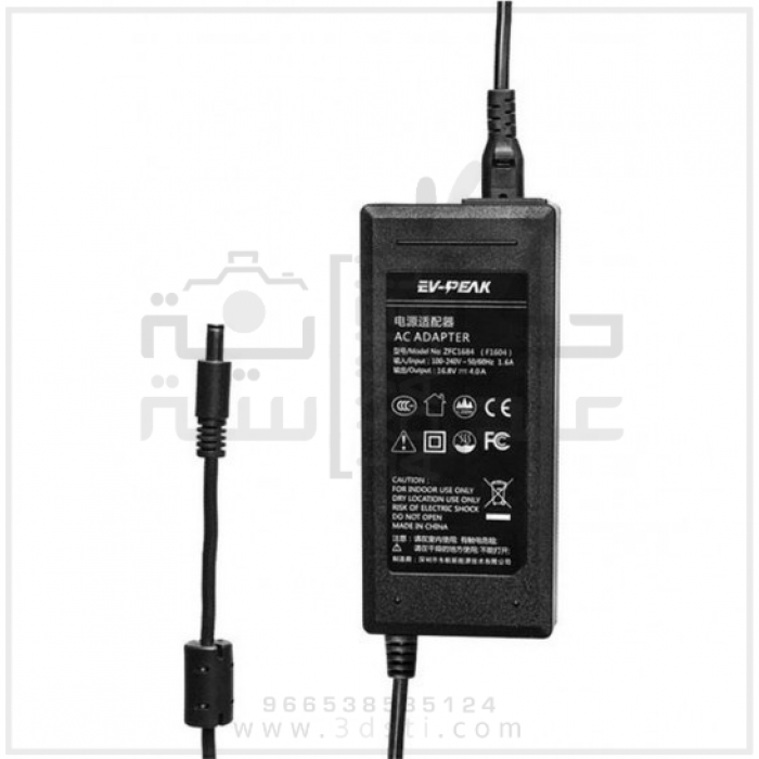 HD-610 Li Battery Charger
