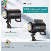 EF II-60 LED Sun Light Kit