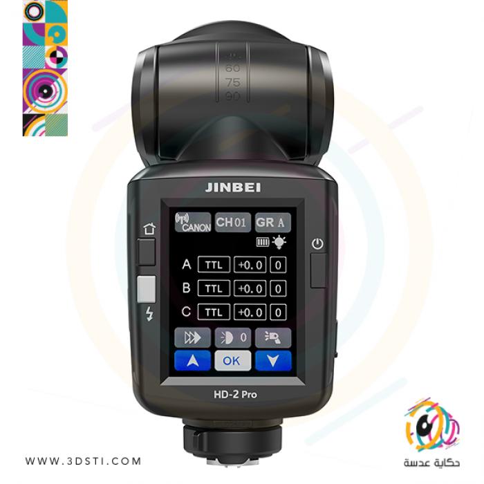 HD-2 Pro Speedlite