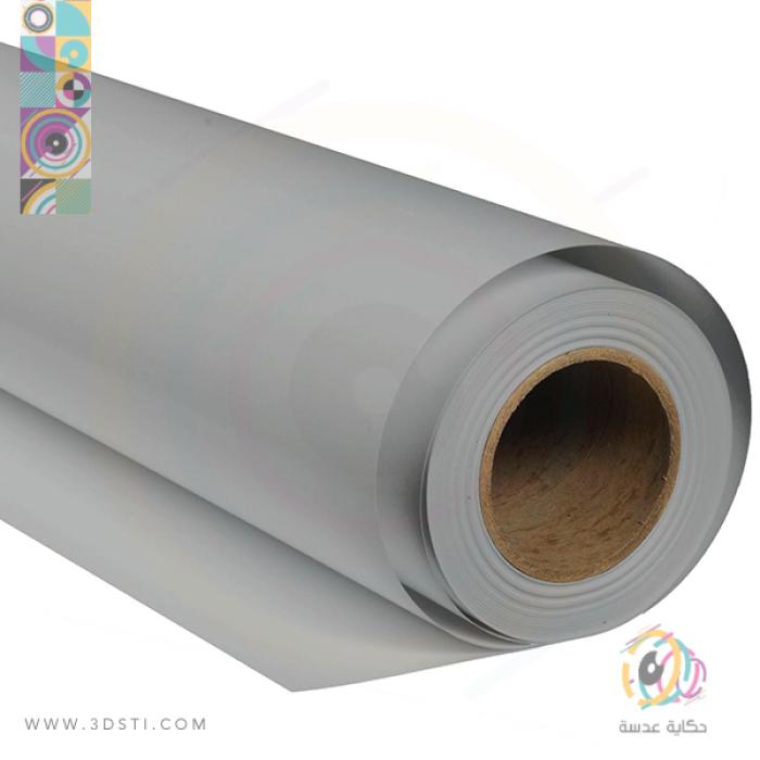 grey paper background 2.76 cm * 11 m