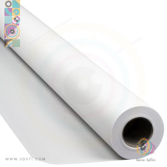 white paper background 2.76 cm * 11 m
