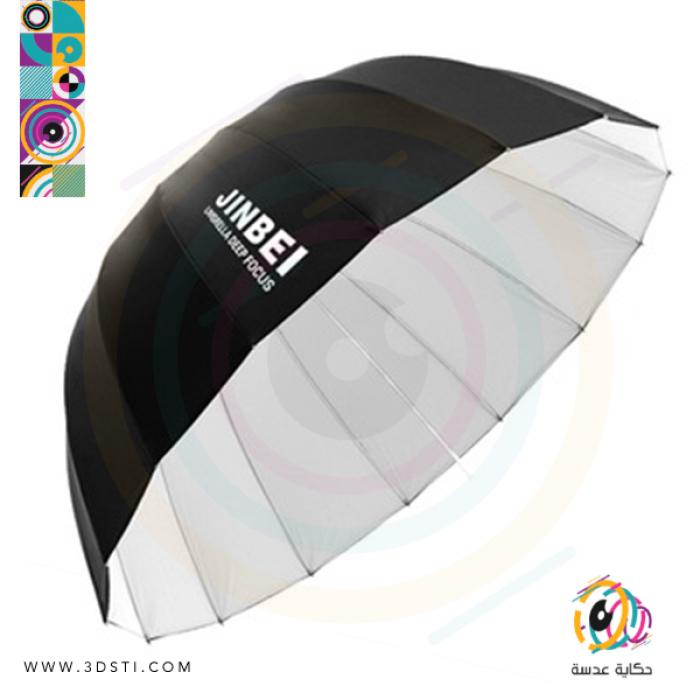 Φ105 Black/White deep focus umbrella