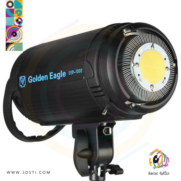 Golden LED 1000