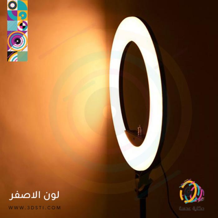 Ring Light LED Golden LED
