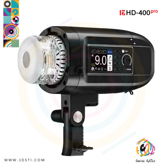 HD-400 Pro TTL Battery Monolight KIT