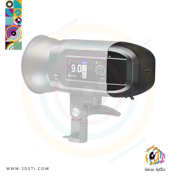 HD-400 Pro Battery
